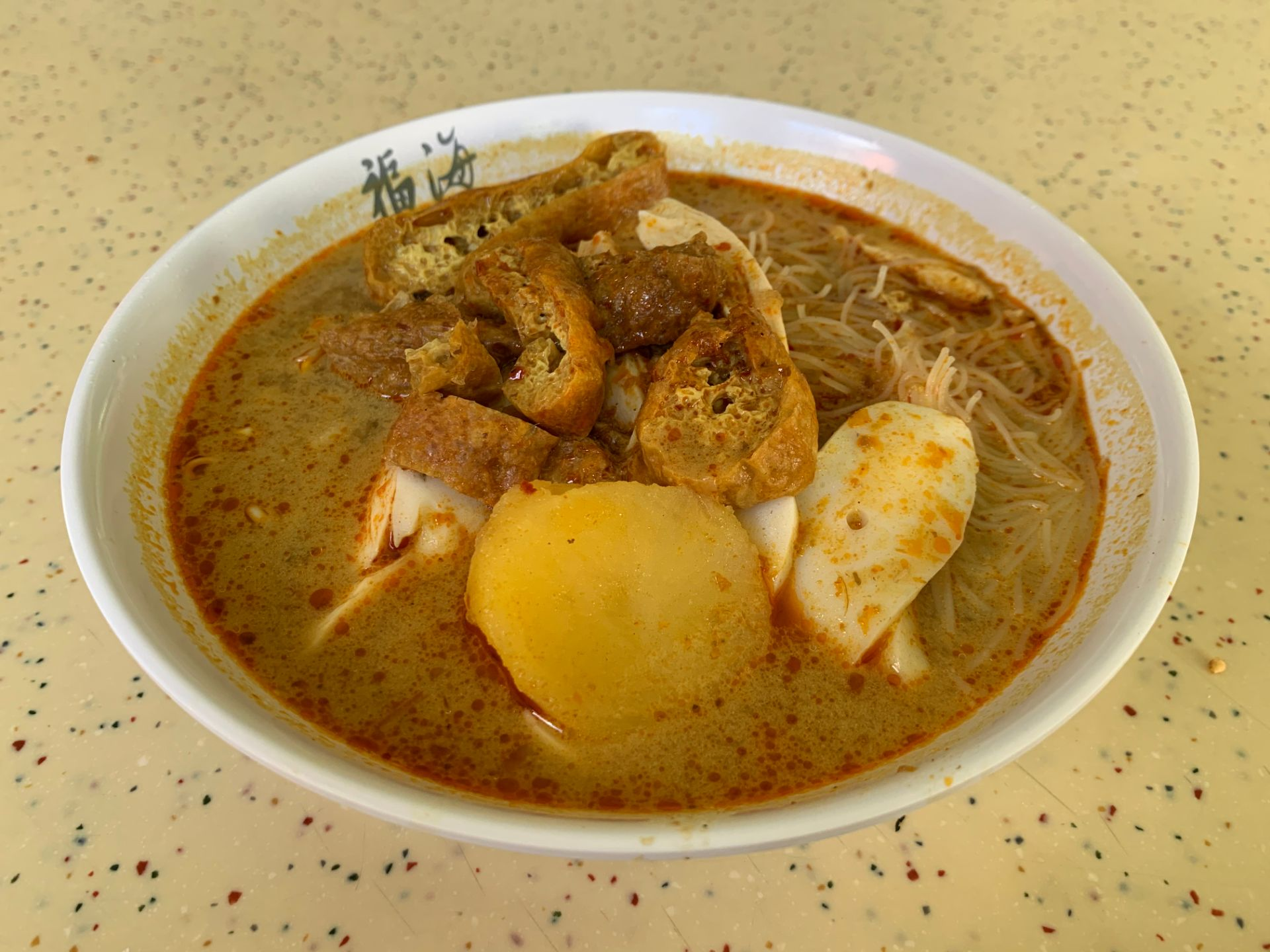 Curry Chicken Mee Hoon Noodle
